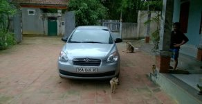 Bán xe Hyundai Sonata đời 2008, màu bạc xe gia đình, 300tr giá 300 triệu tại Thanh Hóa