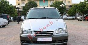 Cần bán gấp Hyundai Trajet XG Gold 2.0AT sản xuất 2006, xe nhập, giá 399tr giá 399 triệu tại Tp.HCM