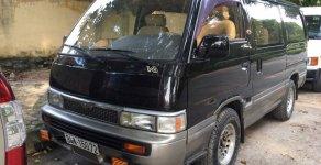 Bán ô tô Nissan 300ZX đời 1989, màu đen chính chủ giá 130 triệu tại Hải Dương