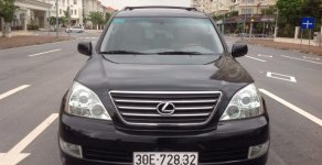 Bán ô tô Lexus GX470 sản xuất 2008, màu đen, nhập khẩu, chính chủ giá 1 tỷ 300 tr tại Hà Nội