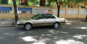Cần bán lại xe Nissan Stagea 1991 số sàn, 79tr giá 79 triệu tại Đà Nẵng