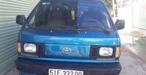 Cần bán xe Toyota Liteace đời 1987 xe gia đình giá 70 triệu tại Tp.HCM