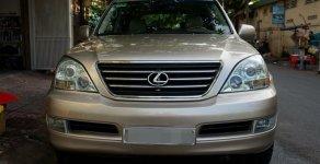 Bán ô tô Lexus GX470 đời 2007, nhập khẩu nguyên chiếc giá 0 triệu tại Tp.HCM