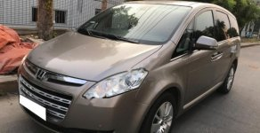 Bán Luxgen M7 2.2 T sản xuất 2011, màu nâu, xe nhập giá 450 triệu tại Tp.HCM