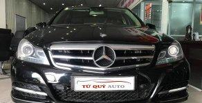 Xe Cũ Mercedes-Benz C C200 1.8AT 2011 giá 720 triệu tại Cả nước