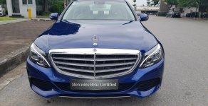 Xe Cũ Mercedes-Benz C 250 Exclusive 2017 giá 1 tỷ 650 tr tại Cả nước