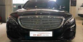 Xe Cũ Mercedes-Benz C 250 Exclusive 2015 giá 1 tỷ 335 tr tại Cả nước