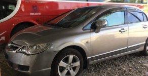 Bán Honda Civic đời 2006, 288 triệu giá 288 triệu tại Khánh Hòa