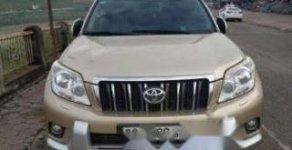 Bán xe Toyota Prado năm sản xuất 2010, màu vàng, nhập khẩu giá 1 tỷ 300 tr tại Hà Nội
