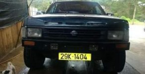 Bán Nissan Pathfinder năm sản xuất 1990, nhập khẩu giá 75 triệu tại Lâm Đồng