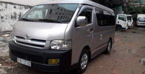 Bán xe Toyota Hiace đời 2006, màu bạc, giá chỉ 264 triệu giá 264 triệu tại Tp.HCM
