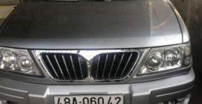 Cần bán Mitsubishi Jolie đời 2003, màu bạc, giá 135tr giá 135 triệu tại Đồng Nai