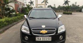 Bán Chevrolet Captiva sản xuất 2008, màu đen như mới, giá chỉ 286 triệu giá 286 triệu tại Hải Phòng