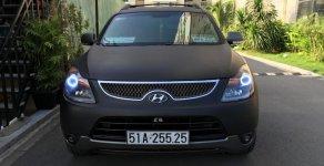 Bán Hyundai Veracruz sản xuất 2007, màu đen, nhập khẩu nguyên chiếc, giá chỉ 650 triệu giá 650 triệu tại Tp.HCM