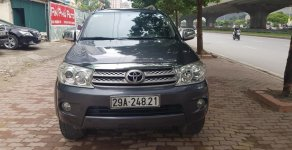 Bán Toyota Fortuner đời 2011 số sàn máy dầu, đẹp nhất Hà Nội giá 688 triệu tại Hà Nội