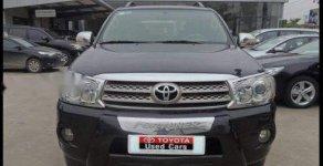 Cần bán Toyota Fortuner G MT đời 2011, tư nhân chính chủ, giấy tờ đầy đủ, nội ngoại thất đẹp long lanh như mới giá 675 triệu tại Hà Nội
