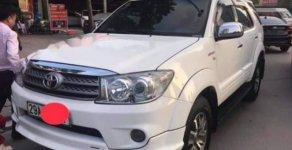 Bán Toyota Fortuner Sport 2.7AT 4x4 năm 2012, màu trắng giá 695 triệu tại Hà Nội