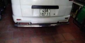 Cần bán lại xe Suzuki APV sản xuất năm 2007, màu trắng, giá chỉ 190 triệu giá 190 triệu tại Bình Dương