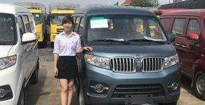 Xe bán tải Dongben DBX30 5 chỗ thủ tục đơn giản. Vay 90% giá trị xe giá 294 triệu tại Tp.HCM