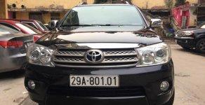 Bán xe Fortuner 2010 máy xăng auto 4x4, màu đen giá 531 triệu tại Hà Nội