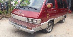 Cần bán xe Toyota Venza năm sản xuất 1988, màu đỏ, nhập khẩu còn mới, giá chỉ 55 triệu giá 55 triệu tại Tp.HCM