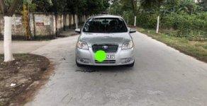 Bán Gentra 2008, xe tư nhân một chủ từ đầu giá 193 triệu tại Trà Vinh