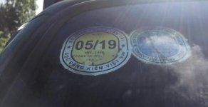 Cần bán lại xe Kia Frontier đời 2001, màu xanh lam, nhập khẩu nguyên chiếc giá 120 triệu tại Gia Lai