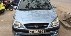 Cần bán gấp Hyundai Getz sản xuất 2010, xe nhập còn mới, 205tr giá 205 triệu tại Hà Nội