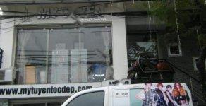 Bán ô tô Fiat Doblo 1.6 đời 2008, màu trắng chính chủ giá 125 triệu tại Hải Phòng