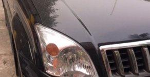 Cần bán Toyota Prado 2.7 AT sản xuất năm 2007, xe nhập giá 750 triệu tại Hà Nội