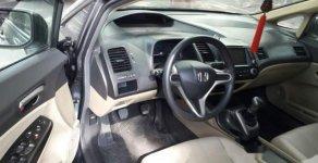Bán Honda Civic đời 2009, màu xám, 350tr giá 350 triệu tại Hà Nội