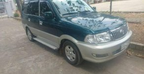 Cần bán xe Toyota Zace GL năm sản xuất 2001, giá chỉ 188 triệu giá 188 triệu tại Bình Dương