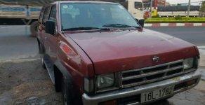 Bán Nissan Pathfinder sản xuất 1995, màu đỏ, xe nhập, 30tr giá 30 triệu tại Tiền Giang