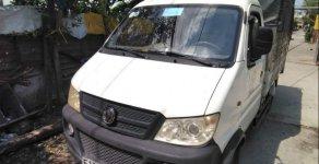 Bán ô tô SYM T880 đời 2011, màu trắng, nhập khẩu, giá chỉ 85 triệu giá 85 triệu tại Tp.HCM