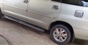 Bán Toyota Innova năm sản xuất 2007, màu bạc giá 350 triệu tại Bình Dương