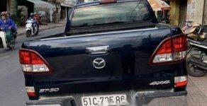 Cần bán Mazda BT 50 2.2L 4X4 MT sản xuất 2016, nhập khẩu, số sàn, giá cạnh tranh giá 540 triệu tại Tp.HCM