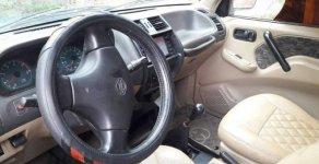 Cần bán xe Nissan Terrano đời 2000, nhập khẩu còn mới giá 275 triệu tại Bình Phước