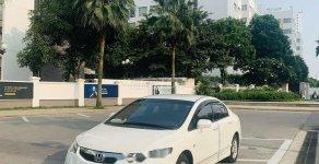 Bán ô tô Honda Civic 2011, màu trắng, giá 420tr giá 420 triệu tại Hà Nội