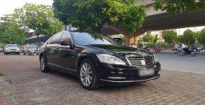 Bán ô tô Mercedes S400 Hybrid đời 2010, màu đen, nhập khẩu giá 1 tỷ 220 tr tại Hà Nội