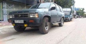 Cần bán lại xe Nissan Pathfinder sản xuất 1992, nhập khẩu Nhật Bản giá 95 triệu tại Nghệ An