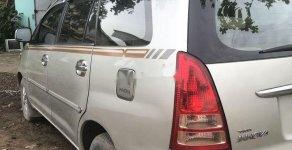 Bán Toyota Innova đời 2006, nhập khẩu nguyên chiếc, 299tr giá 299 triệu tại Sóc Trăng