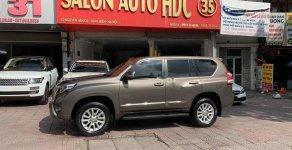 Bán Toyota Prado 2.7L TXL AT sản xuất năm 2016, nhập khẩu giá 1 tỷ 860 tr tại Hà Nội