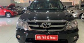 Bán ô tô Toyota Fortuner SR5 2.7 AT sản xuất 2008, màu đen, xe nhập số tự động giá 445 triệu tại Phú Thọ