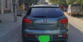 Xe Luxgen U7 đời 2011, nhập khẩu, giá rất tốt giá 380 triệu tại Bình Dương