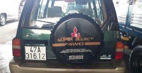 Bán xe Suzuki Vitara năm 2005, nhập khẩu, 160 triệu giá 160 triệu tại Đắk Lắk