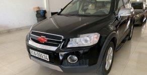 Bán Chevrolet Captiva năm sản xuất 2007, 199tr giá 199 triệu tại Gia Lai