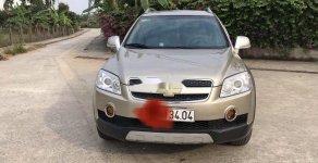 Bán Chevrolet Captiva LTZ AT 2007, giá tốt giá 247 triệu tại Tp.HCM