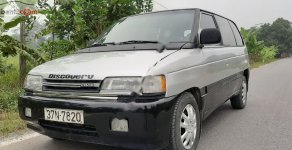 Bán xe Mazda MPV năm 1991, nhập khẩu giá 95 triệu tại Phú Thọ