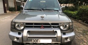 Bán Mitsubishi Pajero 3.5 Suppreme 2007, xe chính chủ, 395tr giá 395 triệu tại Hà Nội