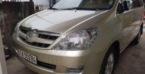 Cần bán xe Toyota Innova G đời 2007, giá tốt giá 310 triệu tại Đồng Nai